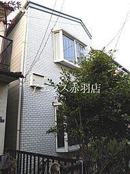 赤羽駅 5.2万円