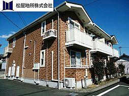 愛知県豊橋市草間町字平南の賃貸アパートの外観