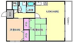 グローバルマンション[1階]の間取り