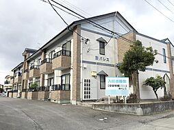 福島県郡山市富久山町久保田字桝形の賃貸アパートの外観