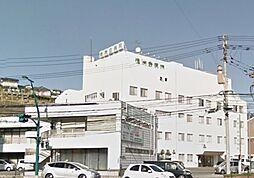 医療法人徳洲会長崎北徳洲会病院 515m