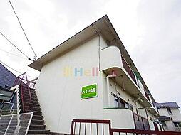 東京都昭島市田中町1丁目の賃貸マンションの外観