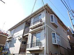 神奈川県横浜市港南区最戸2丁目の賃貸アパートの外観