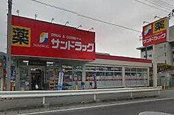 [一戸建] 神奈川県相模原市緑区中野 の賃貸【/】の外観