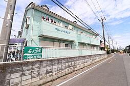 花崎駅 3.4万円