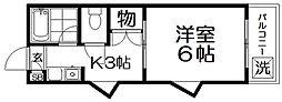 ロータリーマンション出口[8階]の間取り