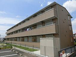 四街道駅 7.1万円