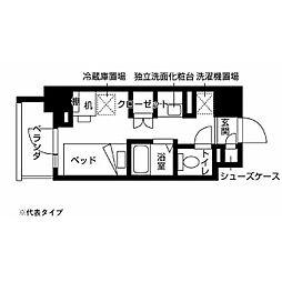 小田急多摩線 小田急多摩センター駅 徒歩10分の賃貸マンション 4階ワンルームの間取り
