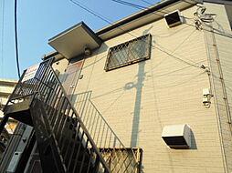 神奈川県横浜市南区井土ケ谷中町の賃貸アパートの外観