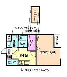 大阪府豊中市庄内西町3丁目の賃貸アパートの間取り