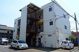 富士見台明星パレス[3階]の外観