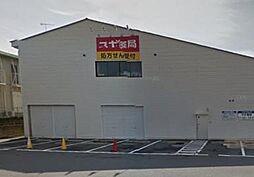 [テラスハウス] 神奈川県厚木市愛甲4丁目 の賃貸【/】の外観