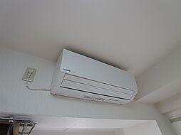 グランディール須磨のエアコン完備