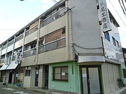 平尾マンション[3階]の外観