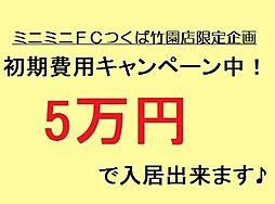 [一戸建] 茨城県水戸市新原2丁目 の賃貸【/】の外観