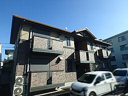 栃木県宇都宮市新町2丁目の賃貸アパートの外観