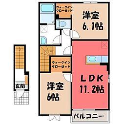 栃木県宇都宮市宮の内3丁目の賃貸アパートの間取り