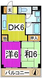 クレアモントマンション[3階]の間取り