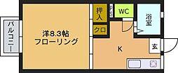 フローレス松山[203号室]の間取り