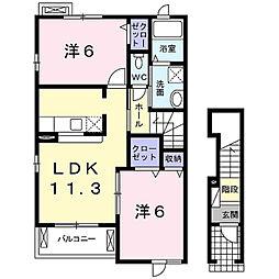 ベルA[2階]の間取り