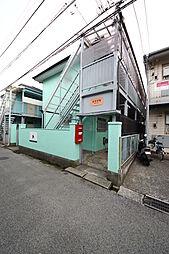 新検見川駅 2.0万円