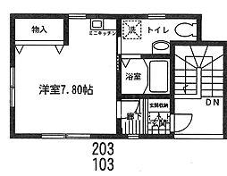 メゾン・HSトーホー[203号室]の間取り
