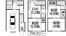 [一戸建] 大阪府枚方市甲斐田東町 の賃貸【/】の間取り