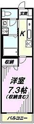 東京都八王子市中野上町5丁目の賃貸マンションの間取り