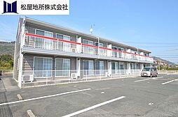 愛知県田原市田原町東山口の賃貸アパートの外観