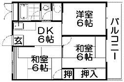 村野マンション[4階]の間取り