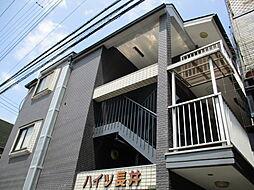 ハイツ長井上新庄[3階]の外観