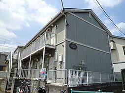 溝の口駅 2.9万円
