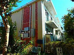 東京都稲城市平尾1丁目の賃貸マンションの外観