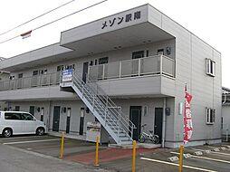 新高岡駅 3.7万円