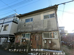 大阪府枚方市禁野本町1丁目の賃貸アパートの外観