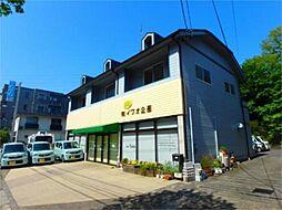東京都多摩市豊ヶ丘1丁目の賃貸アパートの外観