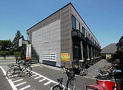 北上尾駅 3.3万円