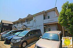 千葉県市川市曽谷3丁目の賃貸アパートの外観