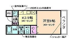 プレステージ小野原[1階]の間取り