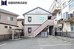 愛知県豊川市新豊町2丁目の賃貸アパートの外観