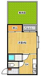 クリスタル百道[1階]の間取り