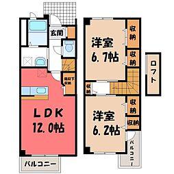 [テラスハウス] 栃木県下野市緑2丁目 の賃貸【/】の間取り