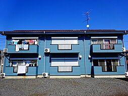 茨城県結城市新福寺5丁目の賃貸アパートの外観
