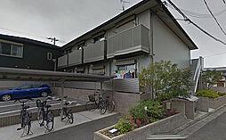 コスモハイツ[1階]の外観