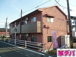 愛知県蒲郡市大塚町上中島の賃貸アパートの外観
