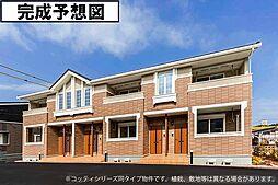 神奈川県愛甲郡愛川町角田の賃貸アパートの外観