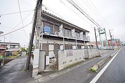 狭山市駅 2.3万円