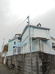 神奈川県横浜市南区永田南2丁目の賃貸アパートの外観