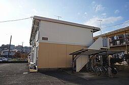 東海大学前駅 1.3万円