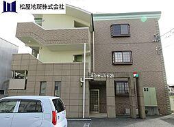 愛知県豊橋市西幸町字東脇の賃貸マンションの外観